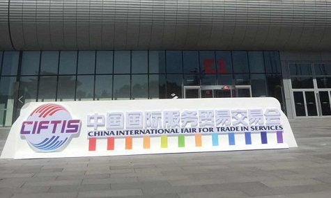 See you first in Jinan exhibition area at the Beijing Fair!